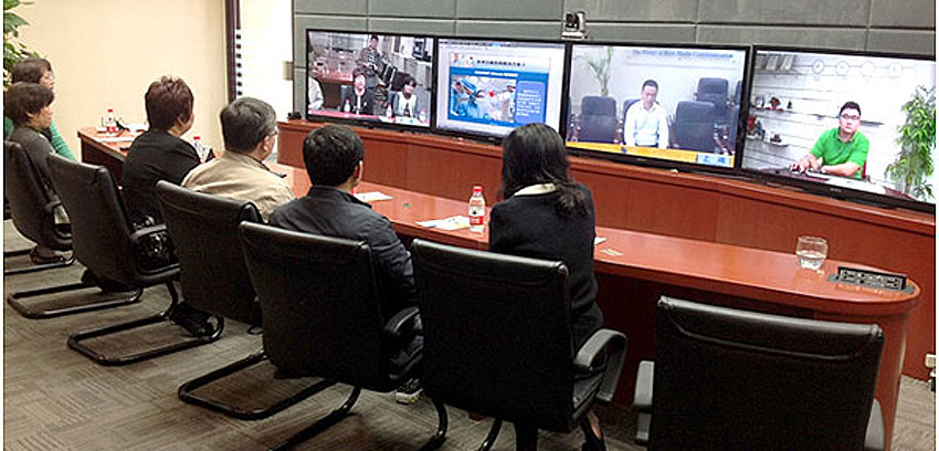video-conference-vmeet-pro-profile